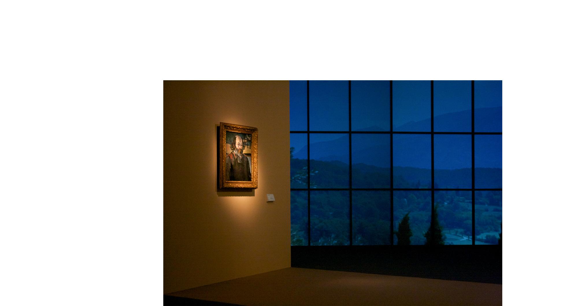 Cézanne. Les ateliers du Midi.